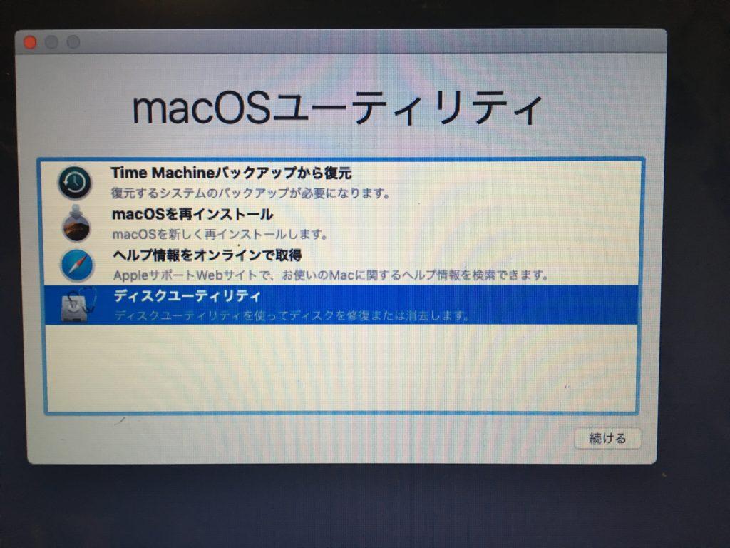 復元モードのmac画面